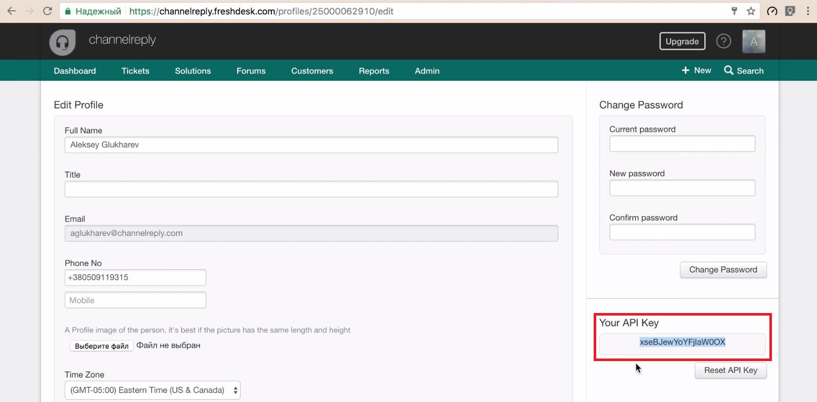 Freshdesk API Key