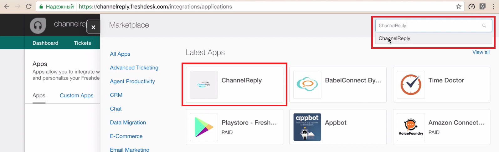 ChannelReply on the Freshdesk App Marketplace