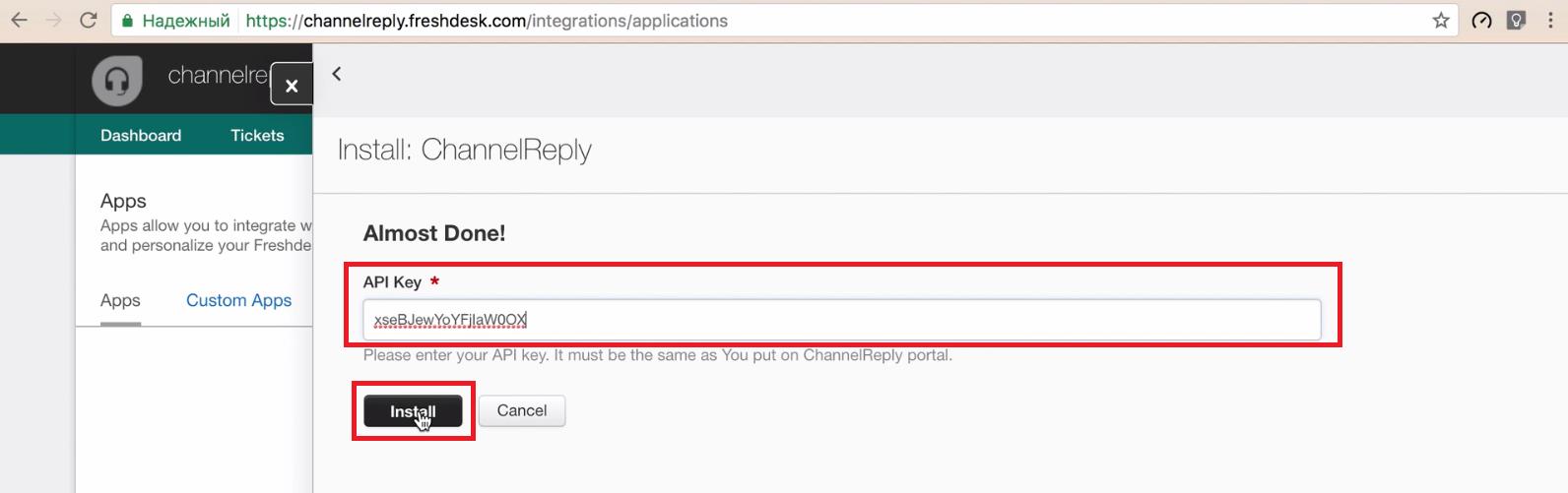 Installing ChannelReply on Freshdesk