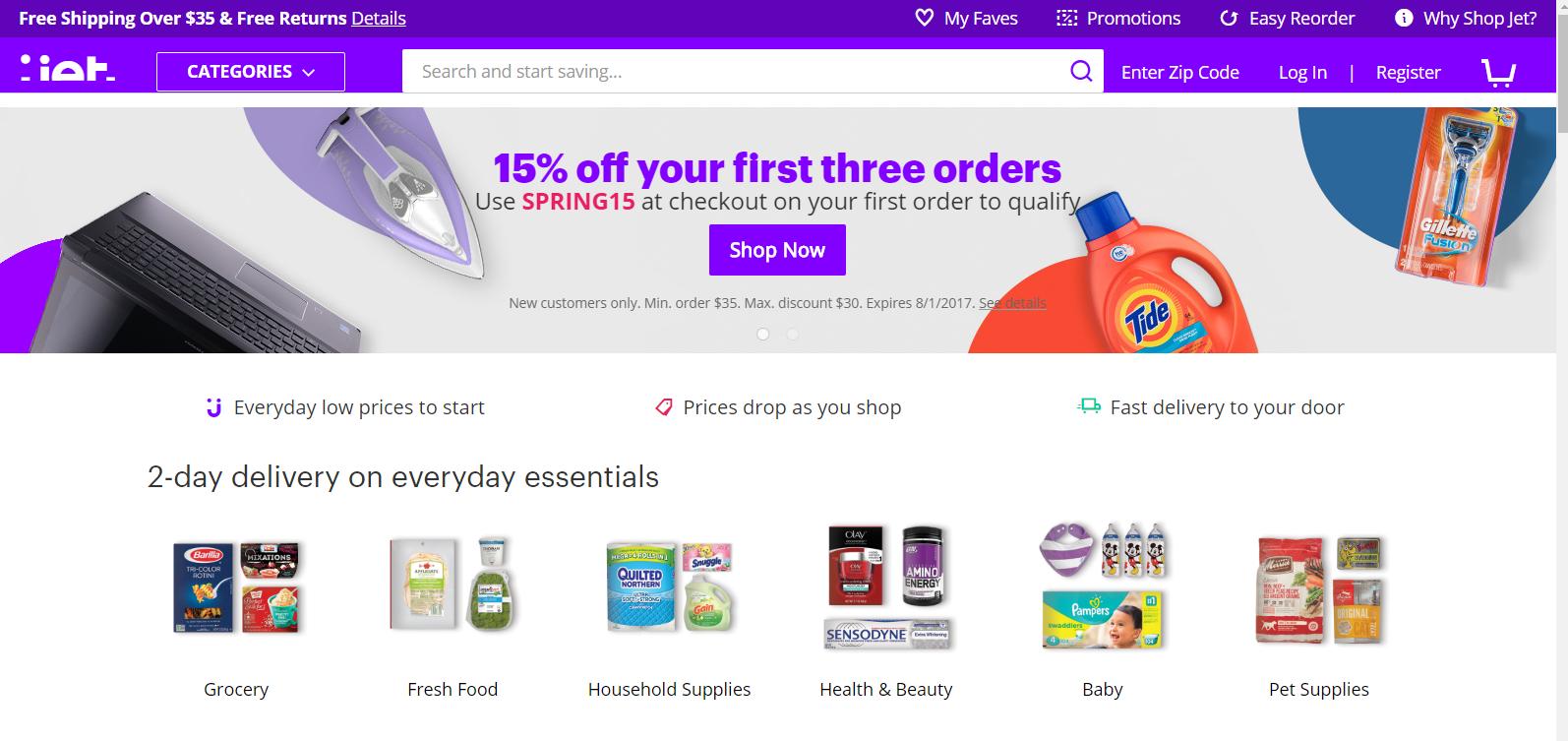 Jet.com Homepage, 2017