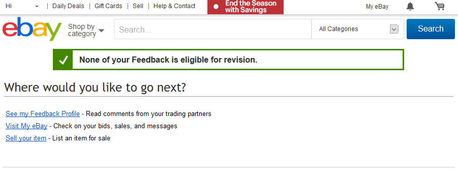 None of Your Feedback Is Eligible for Revision