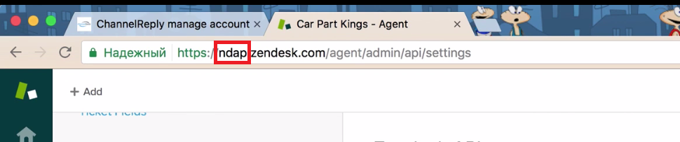 Where to Find Your Zendesk Domain