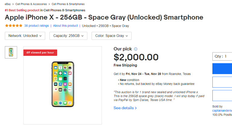 The eBay Buy Box